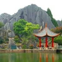 Лечение в Китае, город Урумчи