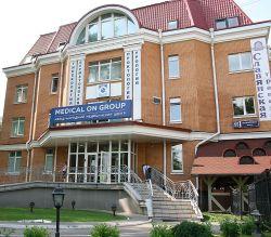 Гинекология в Одинцово